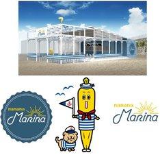 nanana Marina(ナナナマリーナ)のイメージ。(c)テレビ東京