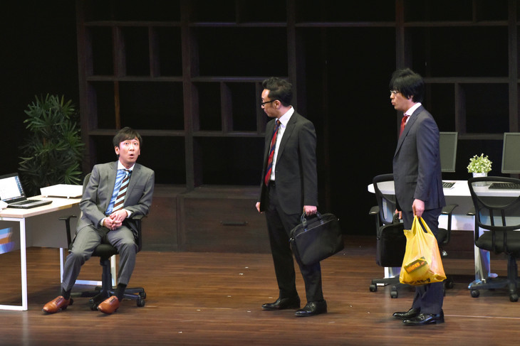 「第20回東京03単独公演『不自然体』」に出演する東京03。