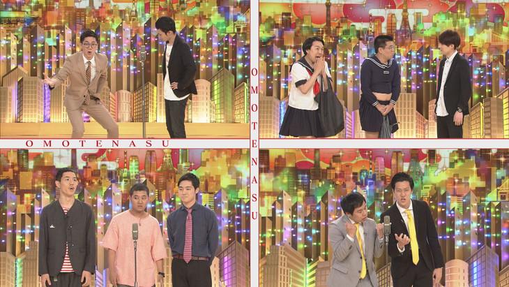 東京ホテイソン(左上)、ジェラードン(右上)、四千頭身(左下)、霜降り明星(右下)。(c)NHK