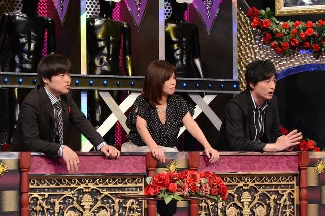 左からバカリズム、大久保佳代子、博多大吉。(c)日本テレビ
