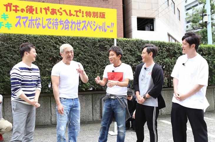 左から月亭方正、ダウンタウン、ココリコ。(c)日本テレビ