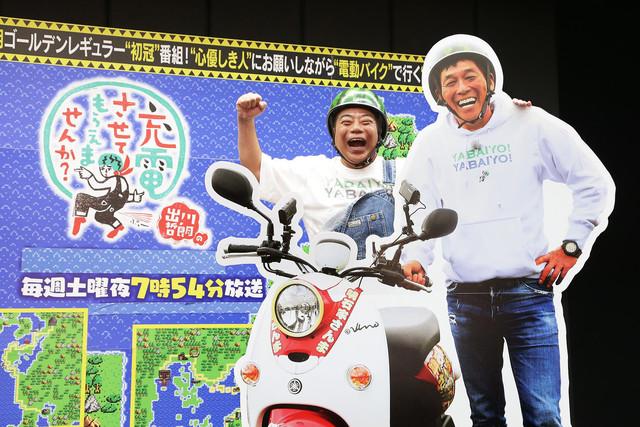 会見で明石家さんまへの思いを語った出川哲朗。(c)テレビ東京