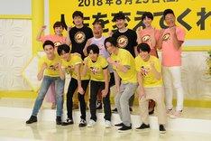 7月9日に東京・日本テレビで行われた「24時間テレビ」記者会見の様子。
