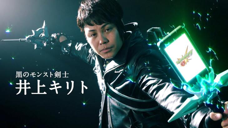 WebCM「黒のモンスト剣士 井上キリト」のイメージ。