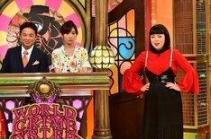 (左から)恵俊彰、高島彩、ブルゾンちえみ。(c)TBS