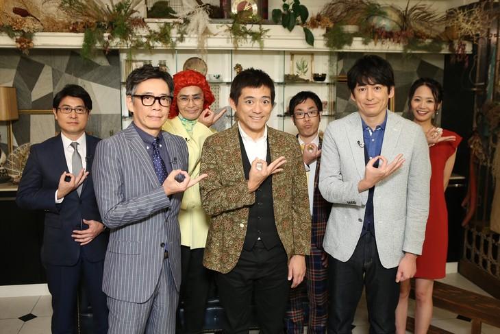 「実際どうなの!?マネー」の出演者たち。(c)中京テレビ