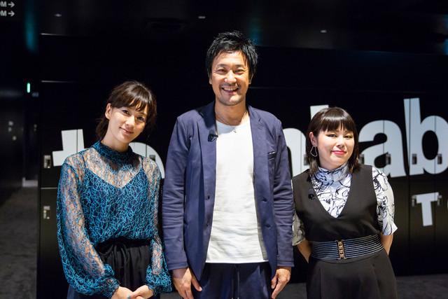 左から水川あさみ、チームラボ代表の猪子寿之氏、ブルゾンちえみ。