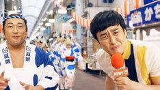 牛角Webムービー「日本の奇祭り 牛おどり」より。
