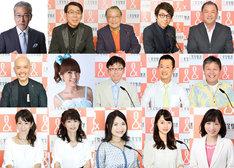 「浜松町グリーン・サウンドフェスタ-浜祭-」に参加する文化放送パーソナリティ。
