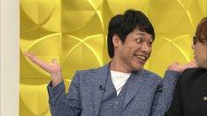 「明日から使えるほっこりコミュ力!なごみケーション」のワンシーン。(c)日本テレビ