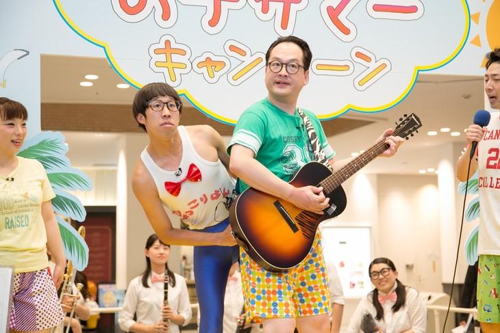 「夏休み!お子サマーキャンペーン」会見の様子。