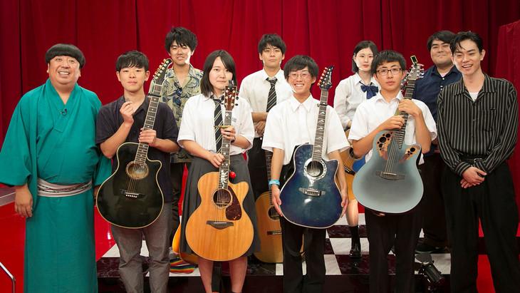 「日村がゆく 高校生フォークソングGPグランドチャンピオン大会」より。(c)AbemaTV