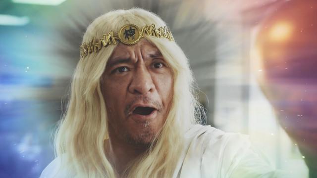 ダウンタウン松本扮するバイトの神様。
