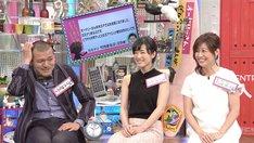 (左から)カミナリまなぶ、佐野祐子アナ、松岡陽子アナ。(c)中京テレビ