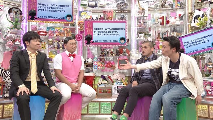 「オードリーさん、ぜひ会って欲しい人がいるんです!」に出演する(左から)オードリー、カミナリ。(c)中京テレビ