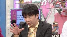 オードリー若林 (c)中京テレビ