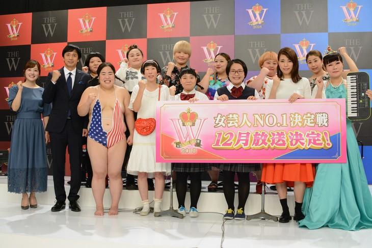 「女芸人No.1決定戦 THE W」開催会見の出席者たち。