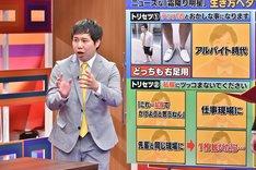 霜降り明星せいや (c)中京テレビ