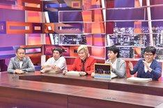 麒麟・川島(右から2人目)によるプレゼンのワンシーン。(c)中京テレビ