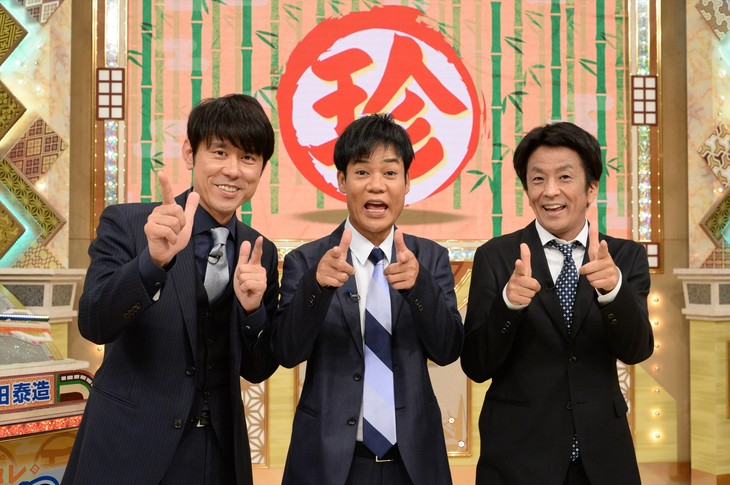 「ナニコレ珍百景」MCのネプチューン。(c)テレビ朝日