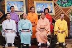 「嵐にしやがれ」のワンシーン。(c)日本テレビ