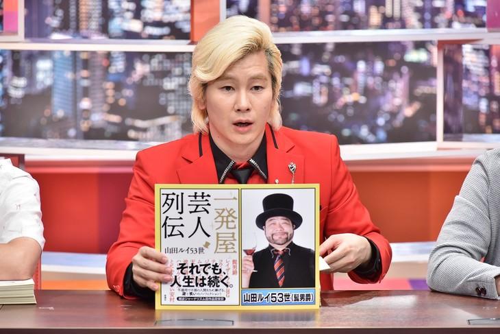「採用!フリップNEWS」に出演するメイプル超合金カズレーザー。(c)中京テレビ