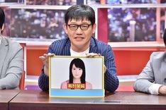 ずん飯尾 (c)中京テレビ