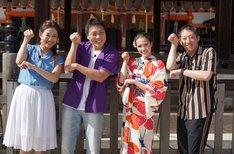 (左から)村西利恵アナ、サバンナ八木、アリーナ・ザギトワ選手、サバンナ高橋。(c)関西テレビ