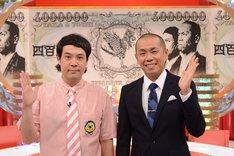 タカアンドトシ (c)中京テレビ
