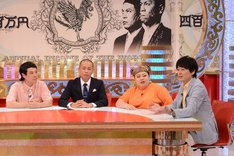 (左から)タカアンドトシ、渡辺直美、博多大吉。(c)中京テレビ