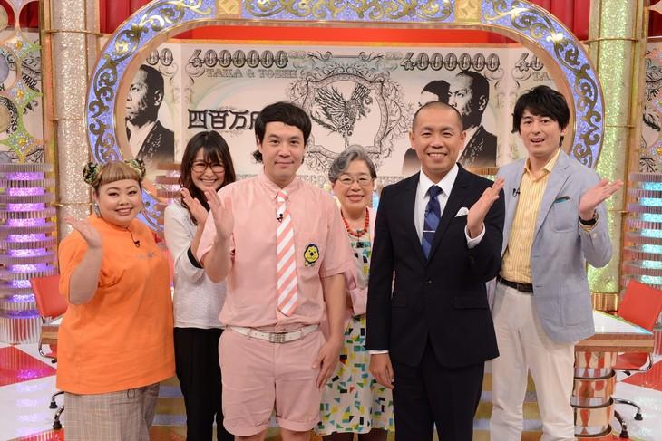 「世界の年収400マン 年収400万円で手に入る!世界の豪邸SP」の出演者たち。(c)中京テレビ