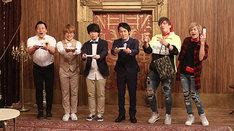 「ネタパレ」に「おしぼりBOYS」として出演する(左から)インディアンス、宮下草薙、EXIT。(c)フジテレビ