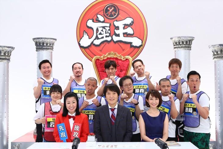 「千原ジュニアの座王」チャンピオン大会の出演者たち。(c)関西テレビ