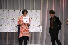 「わたなべしゅう」と色紙に記した三浦涼介(左)。