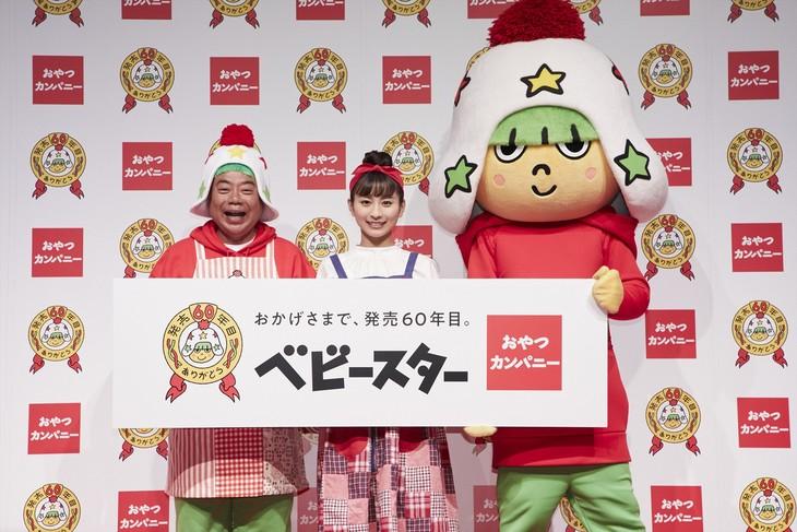 「ベビースター60年目 新商品&スペシャルアンバサダー発表会」に登場した(左から)出川哲朗、栗子。