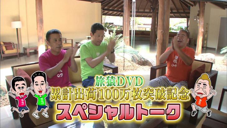 ナインティナイン岡村、東野幸治、出川哲朗によるトークの様子。