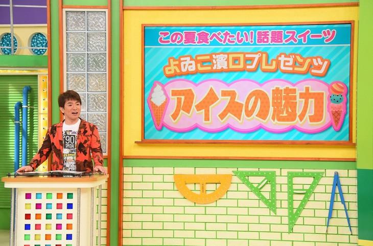 「NMBとまなぶくん」に出演する、よゐこ濱口。(c)関西テレビ