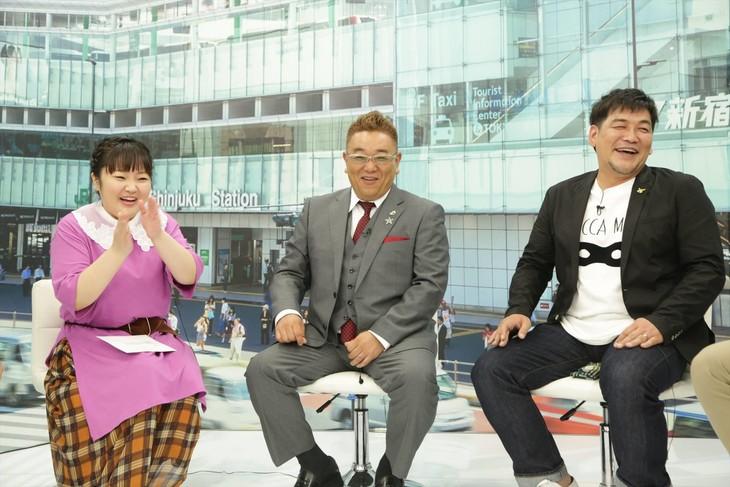 「ニチファミ!『密着!バスタ新宿でワケあり旅人に便乗してみました。』」MCの(左から)柳原可奈子、サンドウィッチマン。(c)フジテレビ