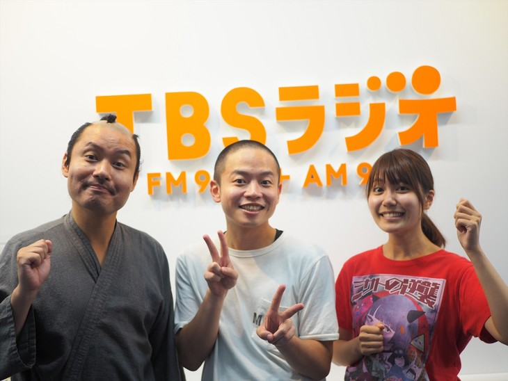 「伊集院光とらじおと」に新リポーターとして出演する(左から)お侍ちゃん、ゾフィー上田、ターリーターキー伊藤。(c)TBSラジオ