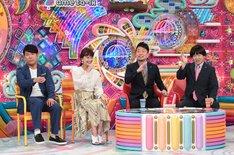 (左から)FUJIWARA藤本、多部未華子、雨上がり決死隊。(c)テレビ朝日
