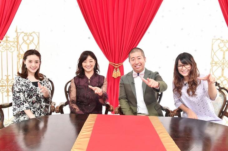 「今回のみ例外を認める」に出演する(左から)古谷有美アナ、岩崎恭子、ハライチ澤部、ギャル曽根。(c)TBS