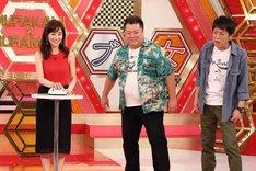 (左から)田中みな実、ブラックマヨネーズ。(c)関西テレビ