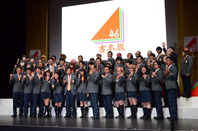 制服に着替えた吉本坂46。