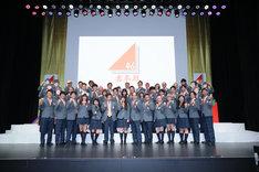 吉本坂46のメンバー。