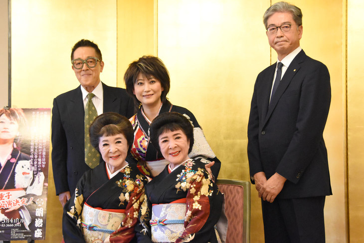 ステージナタリー            水谷千重子「明治座さんの勇気に感謝」、初の座長公演に意気込み