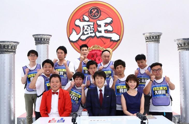 「千原ジュニアの座王」出演者たち。(c)関西テレビ