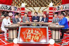 漫才師について熱く語る(左から)NON STYLE、フットボールアワー、笑い飯、銀シャリ橋本。