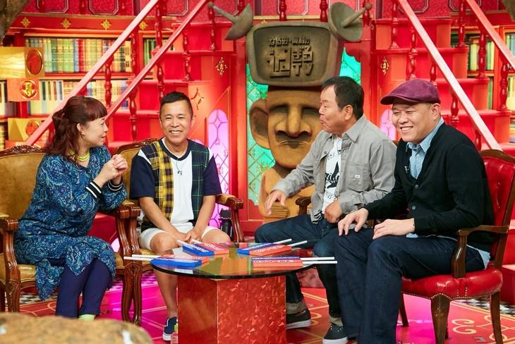 「なるみ・岡村の過ぎるTV」に出演する(左から)なるみ、ナインティナイン岡村、ほんこん、千原せいじ。(c)ABC