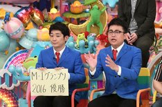 銀シャリ (c)テレビ朝日