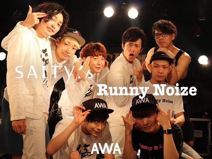 SALTY'sとRunny Noize。